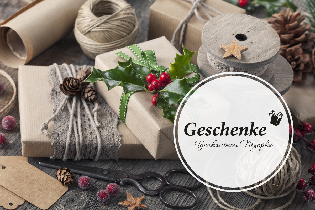 Разработка сайта-магазина корпоративных подарков Geschenke