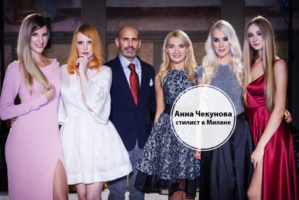 Создание и SEO сайта стилиста в Милане и Риме