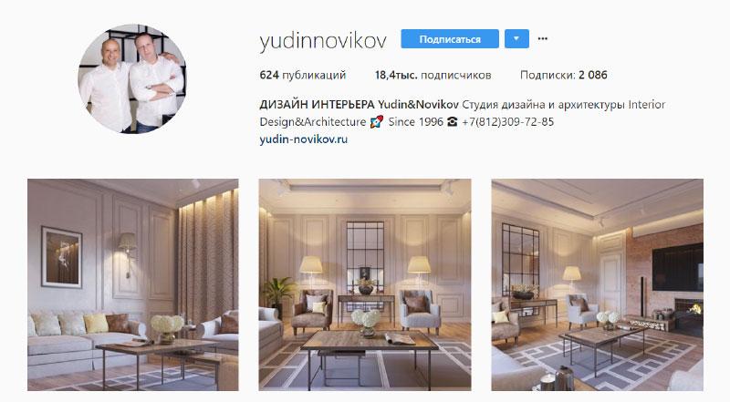 Инстаграм @yudinnovikov