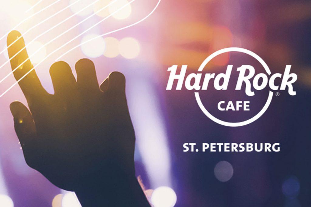 Разработка сайта Hardrock Сafe Санкт-Петербург 🎤