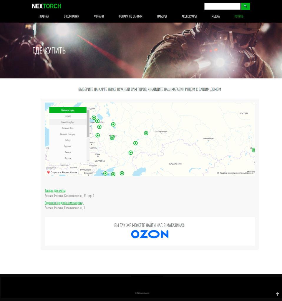 дилерский сайт разработка
