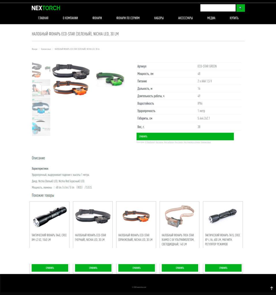 дилерский сайт разработка под ключ