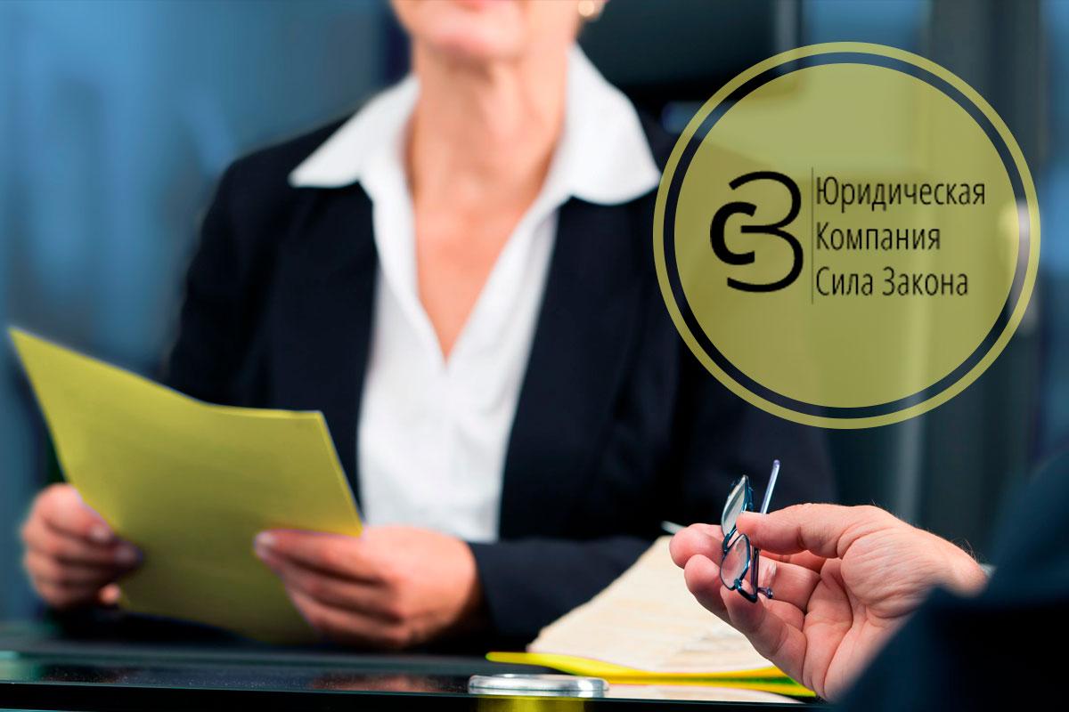 Редизайн сайта для юридической компании и подготовка сайта к SEO-продвижению