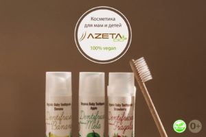 Аутсорсинг маркетинга косметической компании AZETAbio