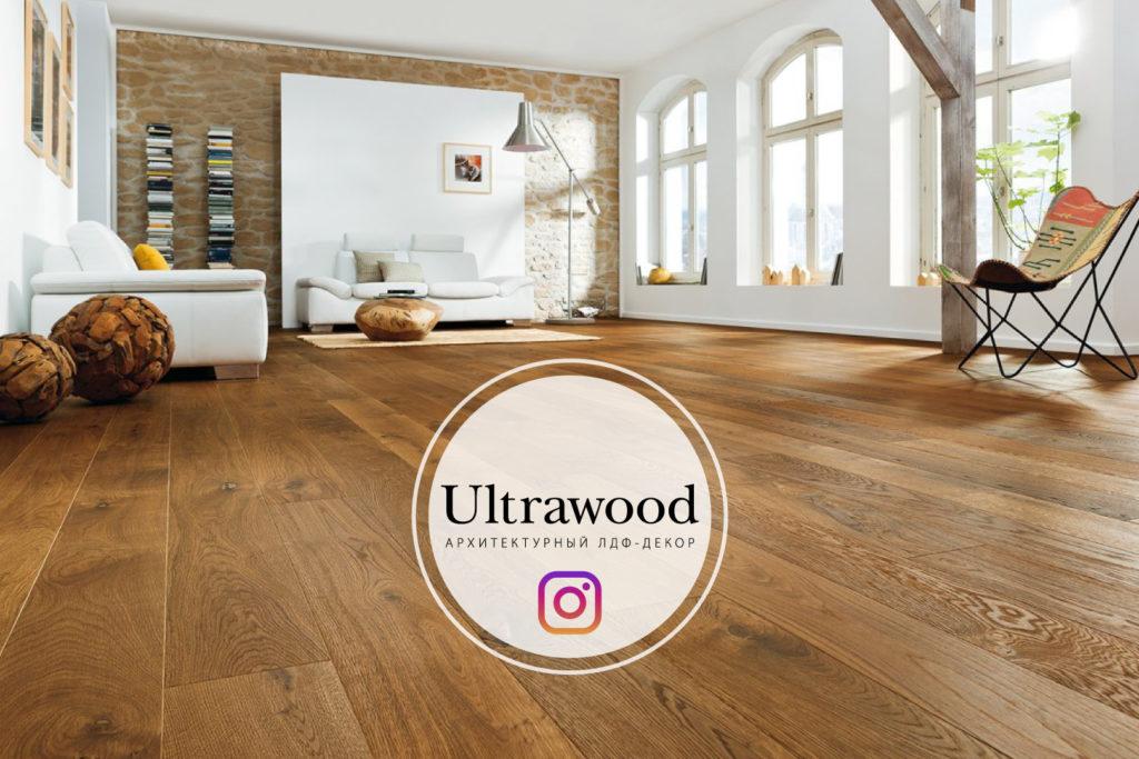 Продвижение инстаграм Ultrawood – от 0 до 250 000 охвата в неделю