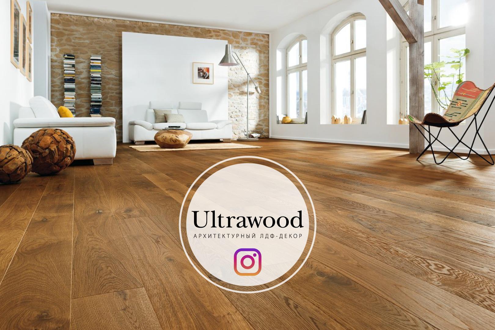 Продвижение инстаграм Ultrawood — от 0 до 200 000 охвата в неделю