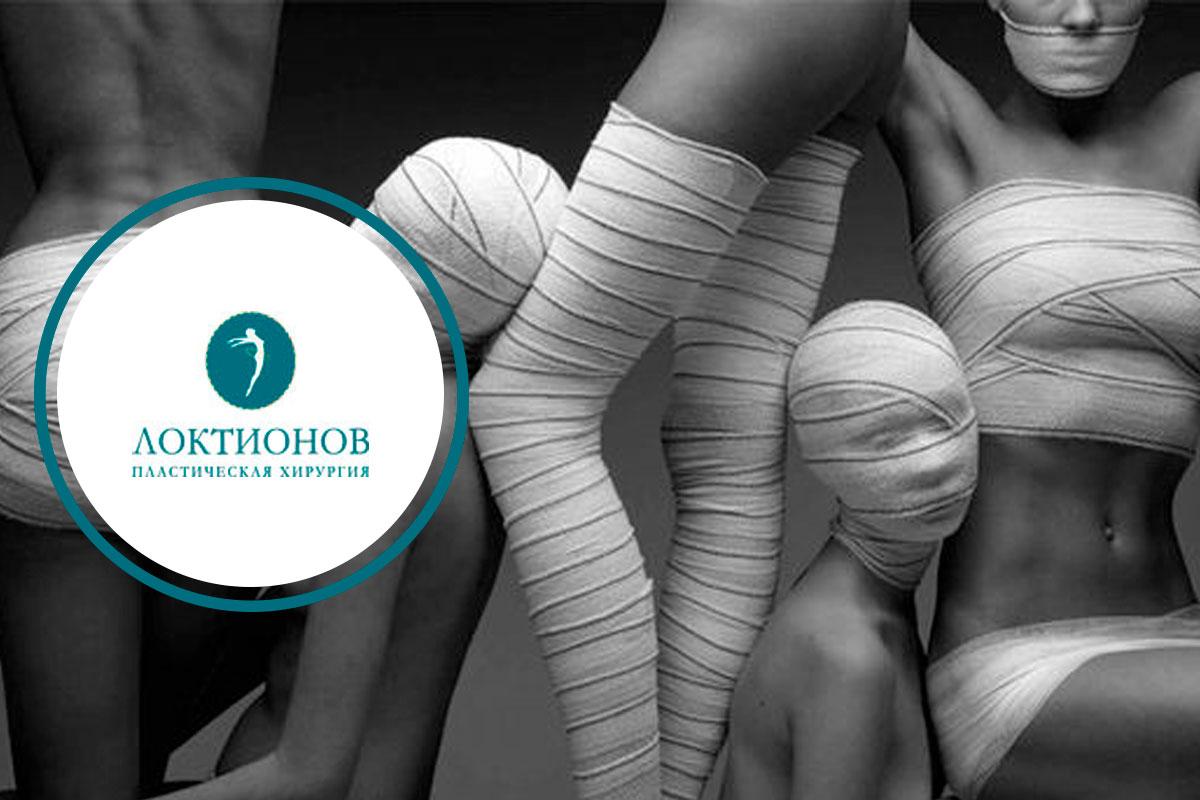 SMM продвижение клиники пластической хирургии в Instagram